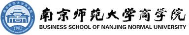 南京师范大学商学院